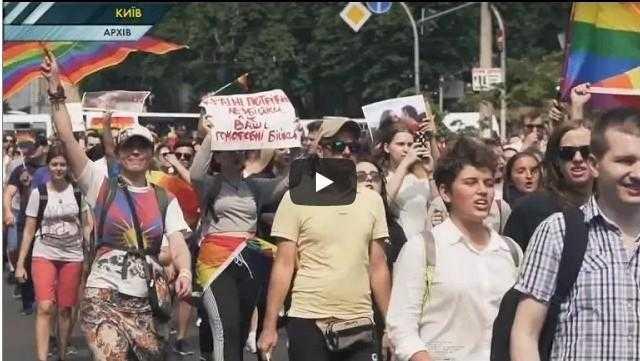 Правозахисники проаналізували, як поліція захищає ЛГБТ-активістів