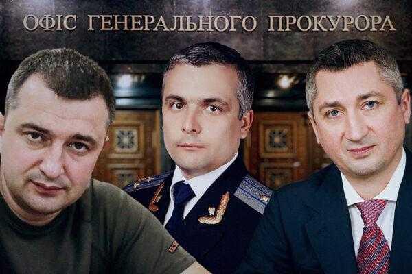 Плата за звільнення. Кому Офіс Генпрокурора році виплатив понад 20 млн грн