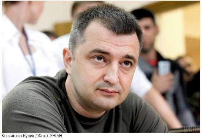 Плата за звільнення. Кому Офіс Генпрокурора у 2020 році виплатив понад 20 млн грн - Антидот