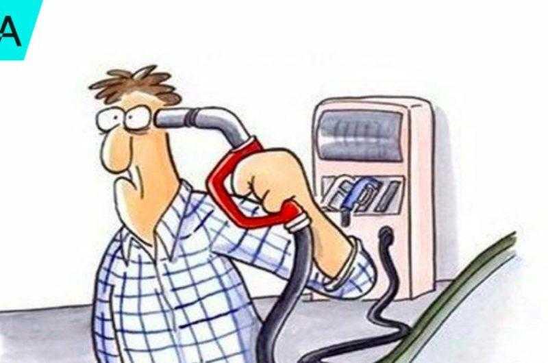 """""""Сокар"""" програв суд АМКУ і має заплатити 2,5 млн.грн. штрафу за ціновий картель по бензину А-95 та дизпаливу"""