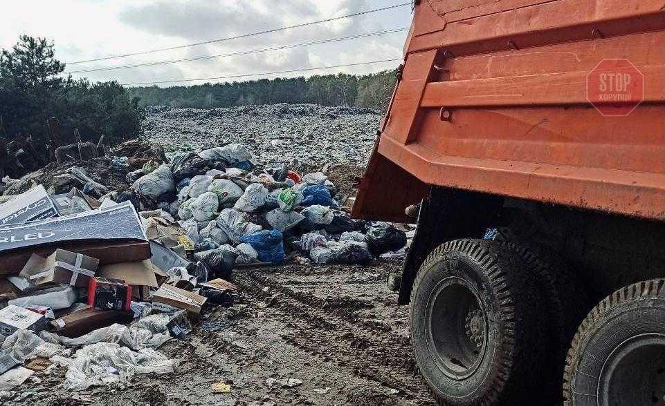 В Київській області відходи зі звалища отруюють питну воду – сміття завозять нелегально