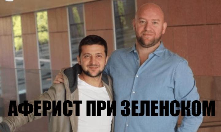 Роман Гольдман – откуда в Украине взялся медицинский паразит и как причастен к его успеху «Квартал 95»