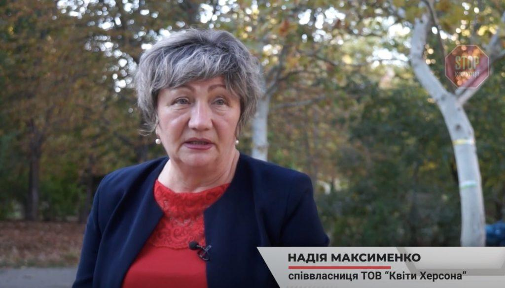 На Херсонщине продали захваченный рейдерами пансионат: владелица стала женой депутата из Николаева