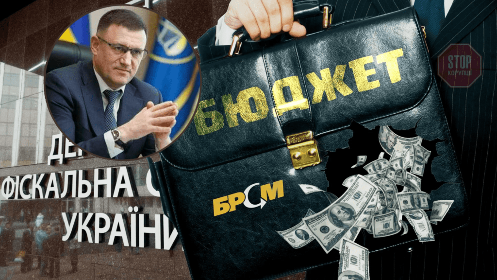 Вадим Мельник голова ДФС та «прокладки Януковича» вивели з бюджету понад 20 мільйонів – подробиці